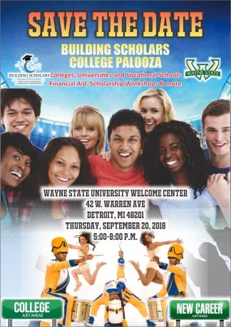 2018 College Palooza